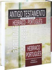Antigo Testamento Interlinear Hebraico-Portugues Capa Dura IIustrada Volume 1
