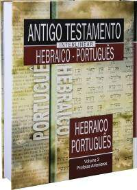 Antigo Testamento Interlinear Hebraico-Portugues Capa Dura IIustrada Volume 2