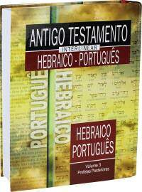 Antigo Testamento Interlinear Hebraico-Portugues Capa Dura IIustrada Volume 3